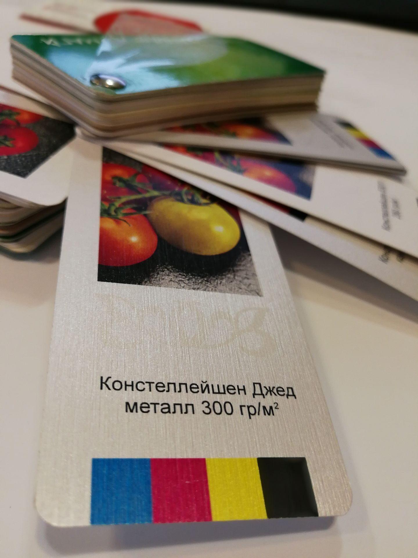 цифровая печать на дизайнерском картоне цены выбрать термобелье