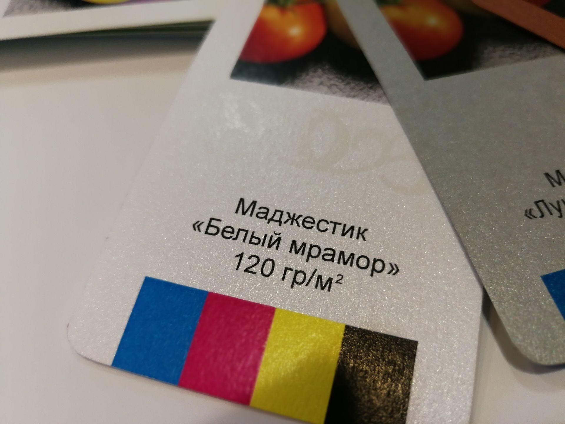 Наверное, цифровая печать на дизайнерском картоне цены качественном термобелье