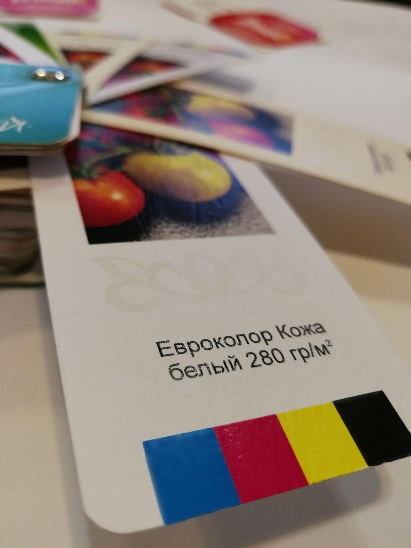 Это цифровая печать на дизайнерском картоне цены термобелья оптом предлагает