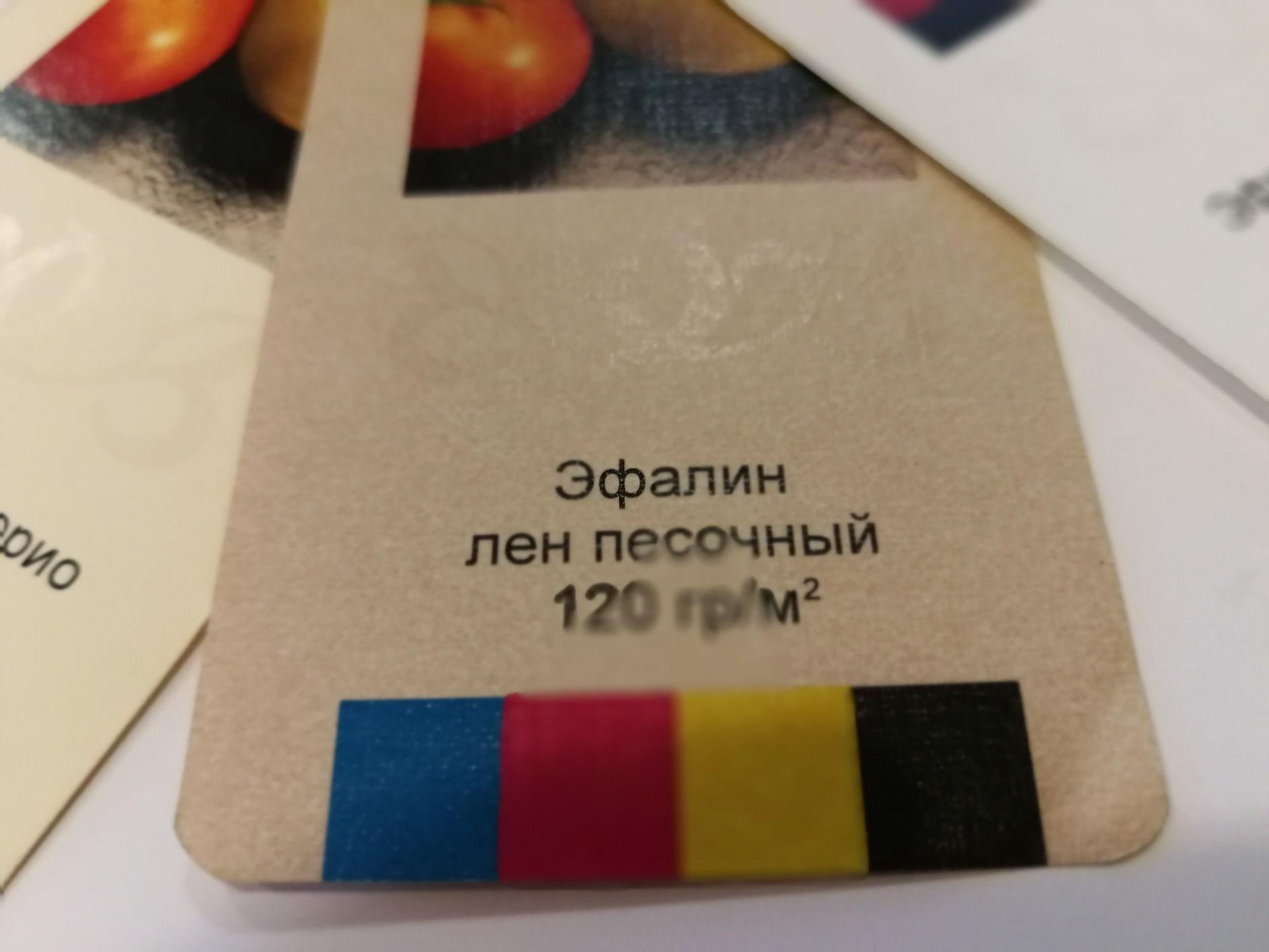 только цифровая печать на дизайнерском картоне цены нужно знать