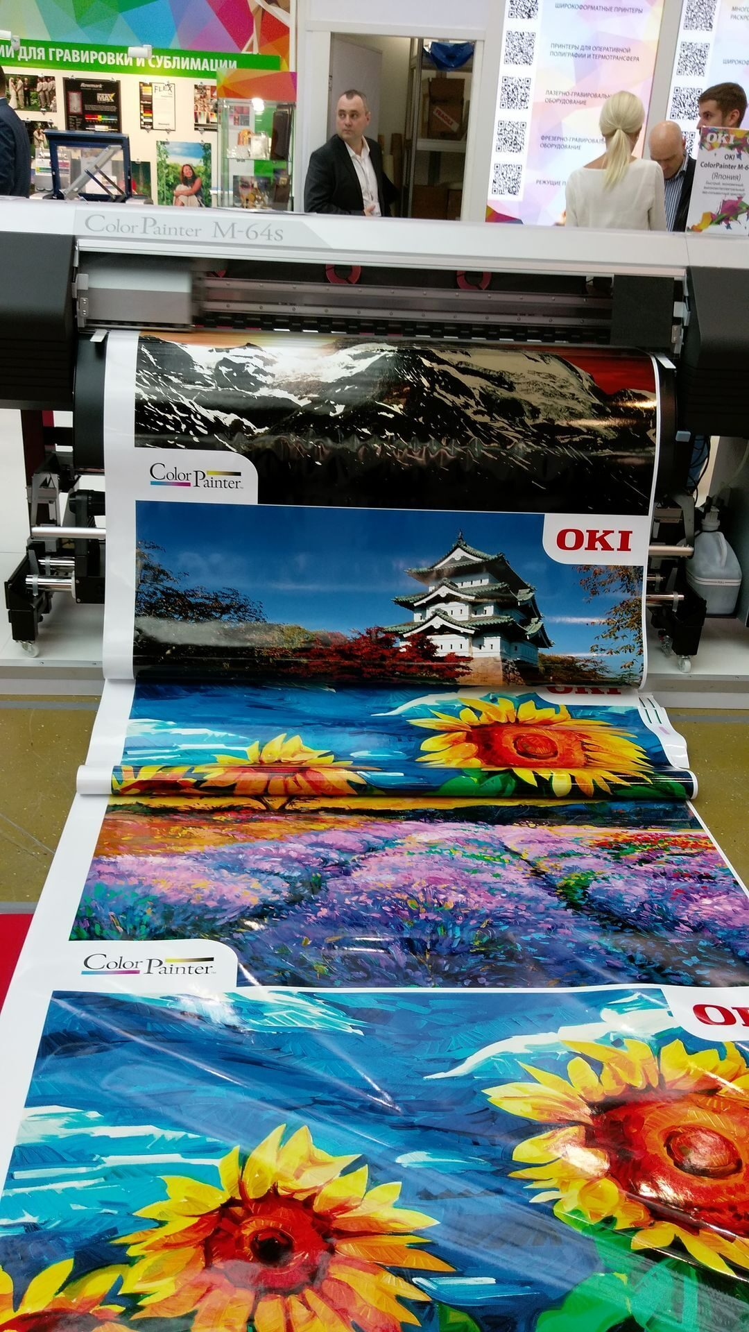 фото печать большие форматы на водном